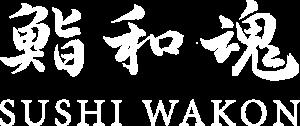 sushi-wakon-logo-white-800px